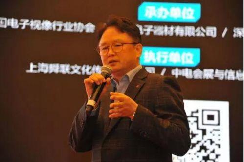 2018中国智能电视行业企业家峰会在深圳盛大召开7