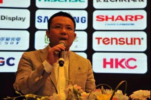 2018中国智能电视行业企业家峰会在深圳盛大召开8