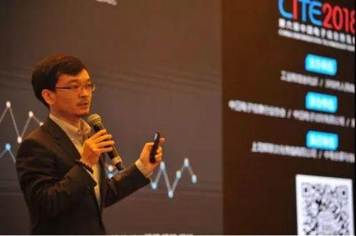 2018中国智能电视行业企业家峰会在深圳盛大召开10