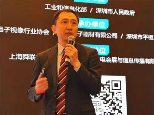 2018中国智能电视行业企业家峰会在深圳盛大召开11