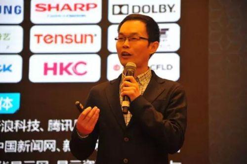 2018中国智能电视行业企业家峰会在深圳盛大召开12