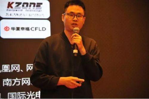 2018中国智能电视行业企业家峰会在深圳盛大召开13
