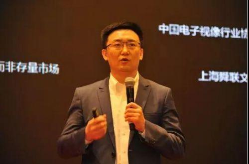2018中国智能电视行业企业家峰会在深圳盛大召开14