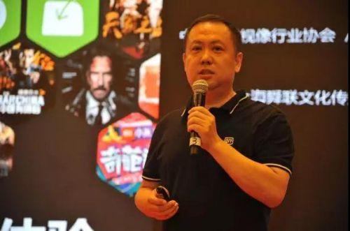 2018中国智能电视行业企业家峰会在深圳盛大召开16