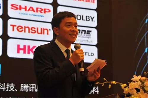 2018中国智能电视行业企业家峰会在深圳盛大召开17