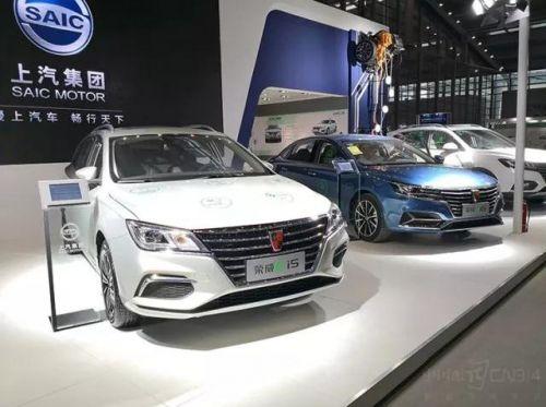 上汽荣威:最新的互联网和新能源汽车0