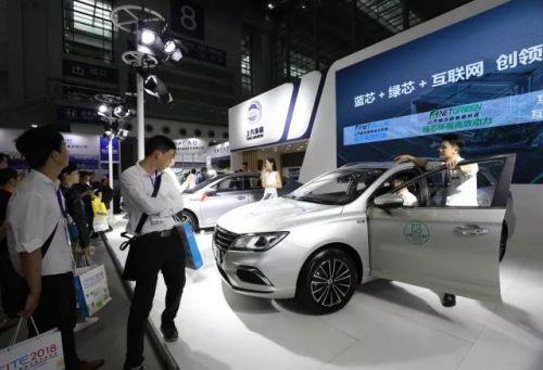上汽荣威:最新的互联网和新能源汽车1