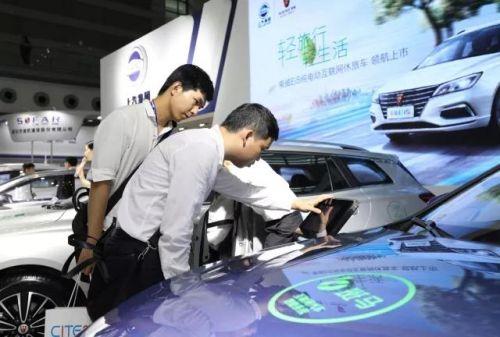 上汽荣威:最新的互联网和新能源汽车2