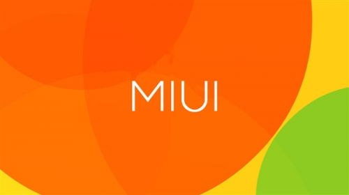 MIUI新版推送:新增彩铃服务/用户手册0