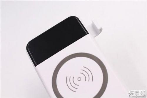 一物三用:网易严选无线充电移动电源开箱8