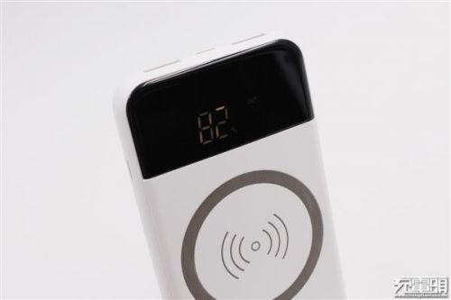 一物三用:网易严选无线充电移动电源开箱4
