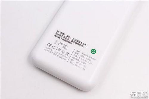 一物三用:网易严选无线充电移动电源开箱6