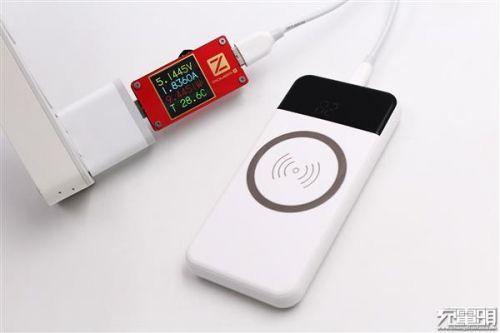 一物三用:网易严选无线充电移动电源开箱12