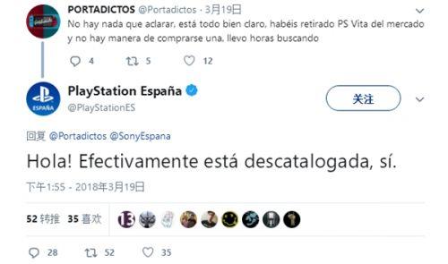 3月8日退役 索尼经典掌机PS Vita停产 1