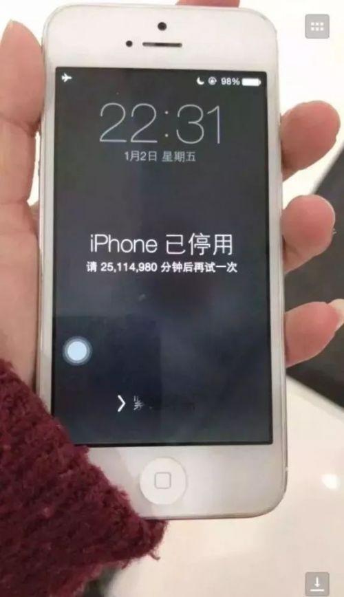 家长福音 浙大研发APP监控熊孩子玩手机0