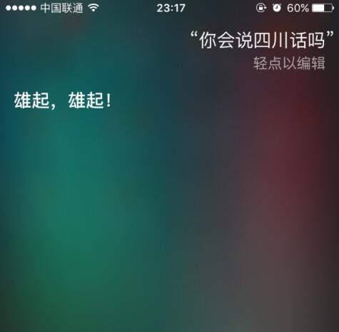 语音助手 Siri的闹剧一天都说不完1