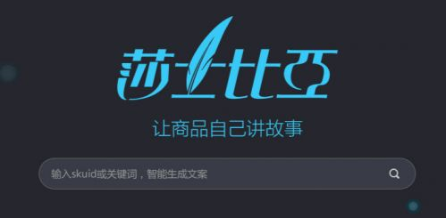 """""""京东AI天团"""":京东在人工智能上绝不会纸上谈兵0"""