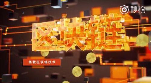 """499元!联想""""掘金宝""""智能路由器S1发布:四天线/可挖矿2"""