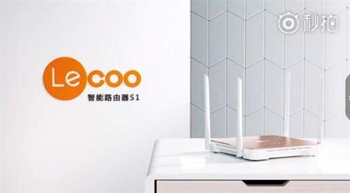 """499元!联想""""掘金宝""""智能路由器S1发布:四天线/可挖矿3"""