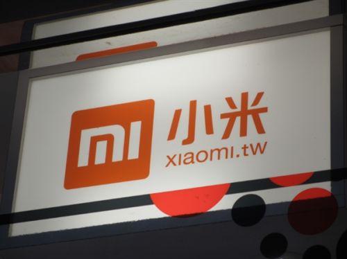新手机来了  小米6X将于4月25日发布0