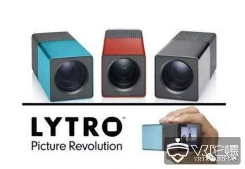 光场相机公司Lytro宣布关闭,谷歌接收部分员工0