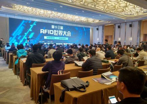 300+参展品牌,10+同期会议,IOTE2018国际物联网展苏州开幕7