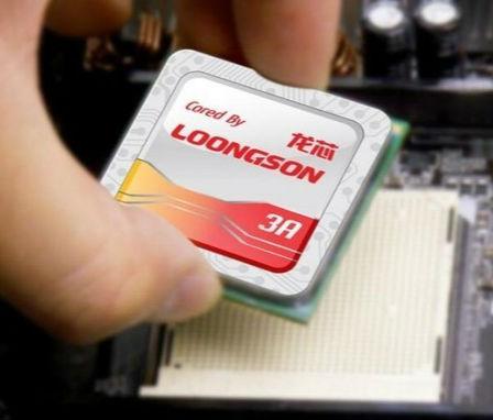 物联网芯片技术路线迷茫 中国怎么选?1