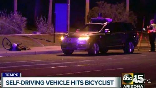 致命车祸进展:Uber无人车检测到了行人,但选择了忽略0
