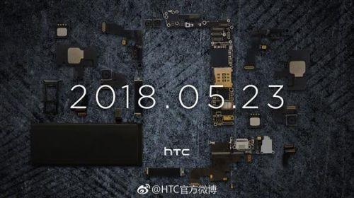 4999元 HTC U12+新旗舰保留透明色0