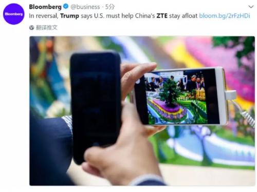 """特朗普推特发文将""""解禁""""中兴,中兴通讯迎来重大转机!3"""