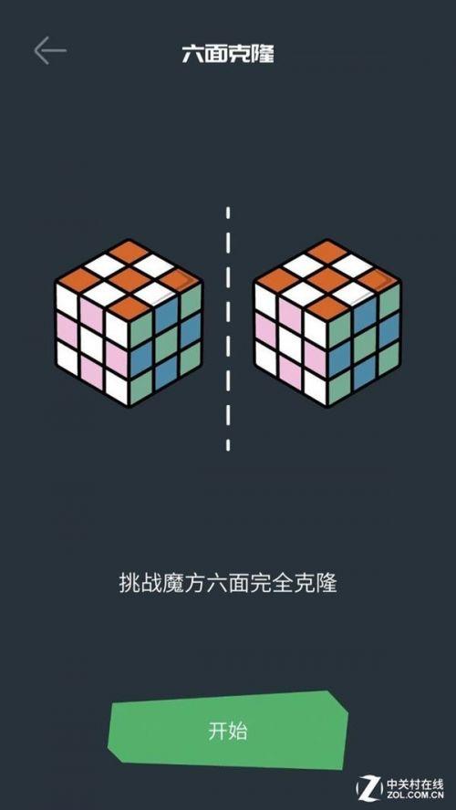 """米家超级魔方评测 戴上耳机""""充电""""14"""