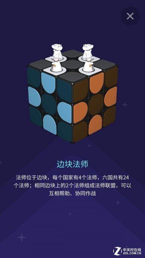 """米家超级魔方评测 戴上耳机""""充电""""9"""