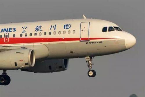 为机长点赞 川航客机档风玻璃为什么碎了?7