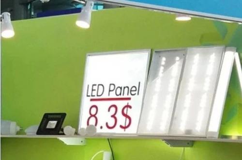美国最大灯具制造商涨价,国内厂商为何仍不宜乐观?1