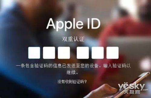 苹果手机自动扣费1.4万 客服这么回应1