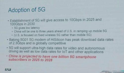 【5G】5G中国领先美国多久;柳传志:任正非也说投票没问题1