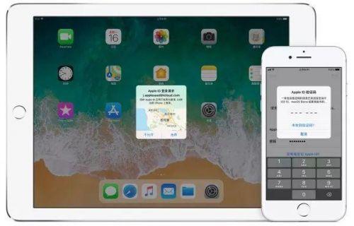 苹果手机自动扣费1.4万 苹果客服人员表示Apple ID可能被盗0