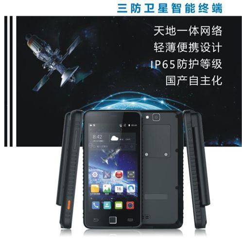 拒绝失联!卫星手机S601开卖:定价12880元,1740号段套餐100元起0