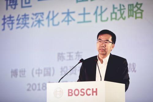 博世持续在华投资,加速转型成为领先的物联网公司2