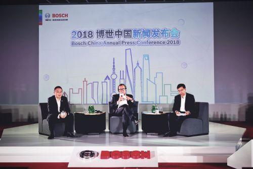 博世持续在华投资,加速转型成为领先的物联网公司0
