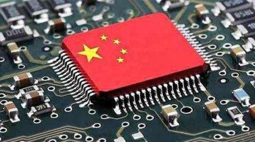 芯片产业观:五大维度深度剖析行业现状9