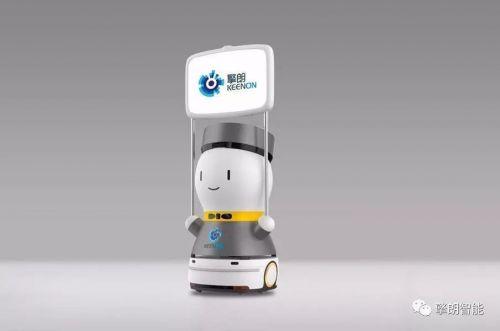 """酒店送物、餐厅传菜,这家公司要让更多岗位被""""机器人服务员""""替代2"""
