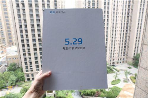 魅蓝6T官方确认5.29发布!邀请函T恤拉风0