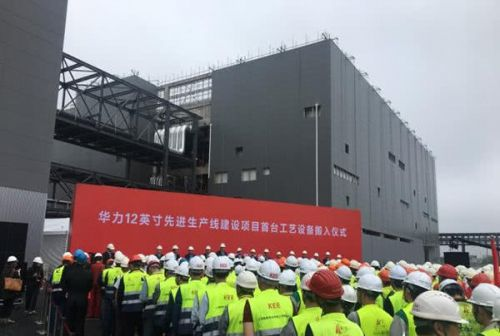 上海最大集成电路项目计划月产能4万片芯片1