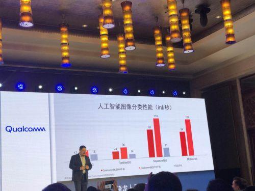 高通正式发布骁龙710比600系列AI性能提升2倍1