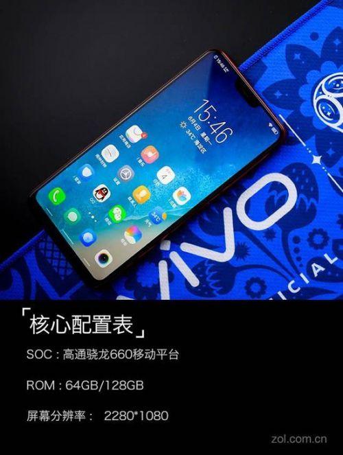 """vivo Z1评测 1798元就能买到的""""小X21""""22"""