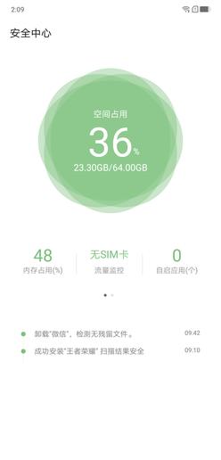 Lenovo Z5评测 :重新定义新国民旗舰!11
