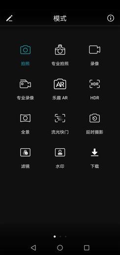 荣耀9i评测 重新定义千元高颜值美拍担当13