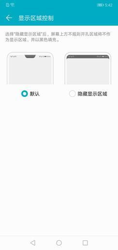 荣耀9i评测 重新定义千元高颜值美拍担当4