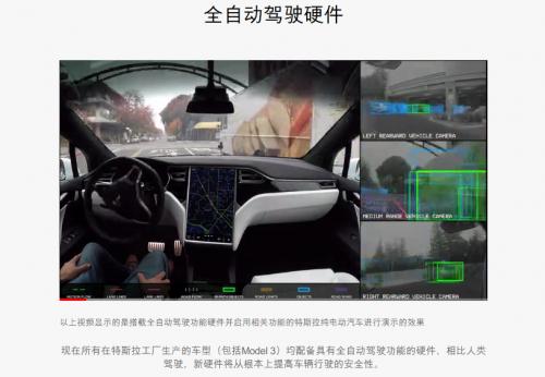 自动驾驶汽车,是不是也该给司机单独考个驾照? 0